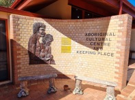 Aboriginal Art Gallery